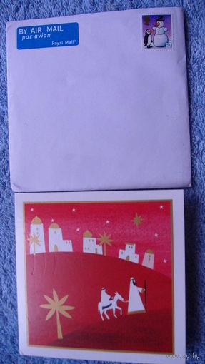 Открытка с конвертом. с рождеством. маленькая. Великобритания.  распродажа