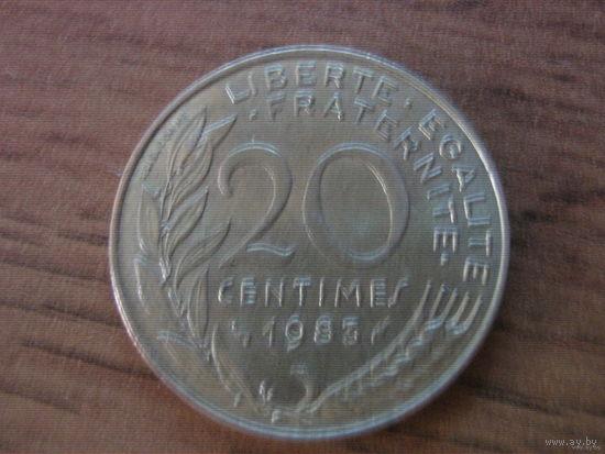 Франция 20 сантим 1983