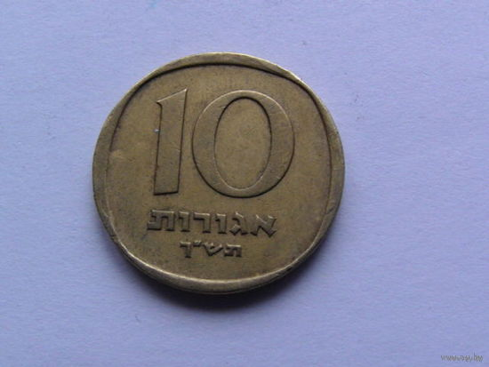 Израиль 10   распродажа