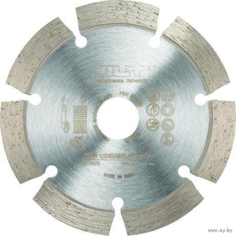 Отрезной диск Hilti P-S 125/22.2 универсальный