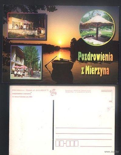 Польша - Поздравления с Межина _1
