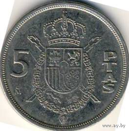 Испания 5 птас 1975 г.    распродажа