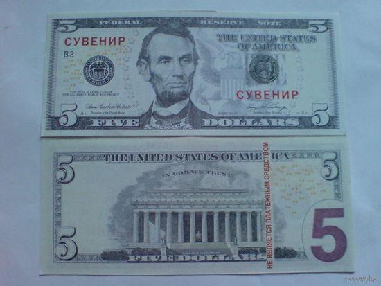 США 5 долларов  сувенир пресс   распродажа