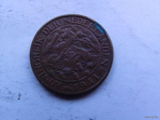 Нидерланды 1 цент 1941г.  распродажа
