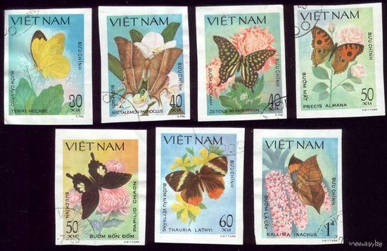 7 марок 1983 год Вьетнам Бабочки Беззубцовки