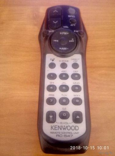 Kenwood rc-547