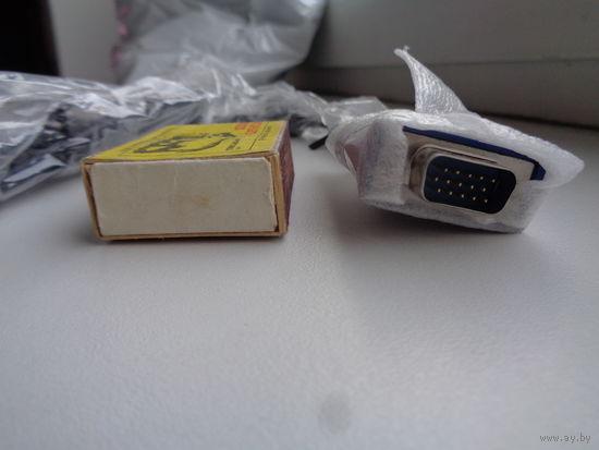 Кабель VGA (новый). (без м.ц.) РАСПРОДАЖА