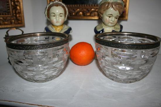 Парные вазочки 2 штуки Для декораторов,дизайнеров и др решений