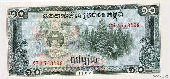 Камбоджа 10 риэлей 1987