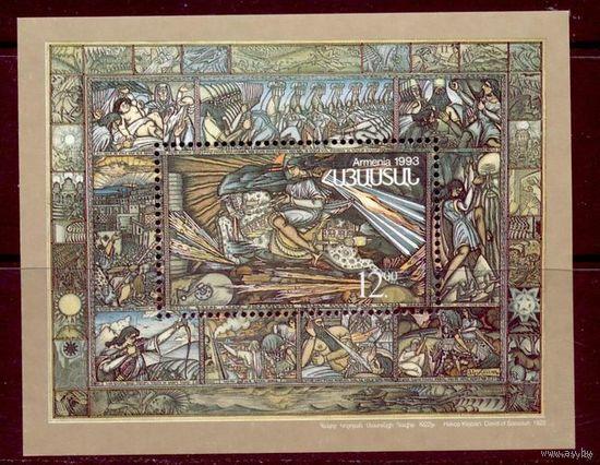 Армения Давид Сасунский религия история лошадь