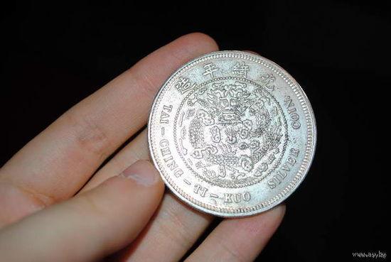 """КИТАЙСКАЯ Монета -""""Династия Цинь"""" - (копия) -Большая и Очень красивая., - поэтому стоит приобрести в коллекцию., либо просто для себя на удачу., - монета имеет посеребрение -!"""