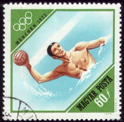 1 марка 1972 год Венгрия Олимпиада
