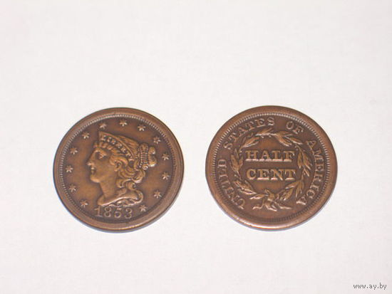 1853 1/2 Cent (XF45)