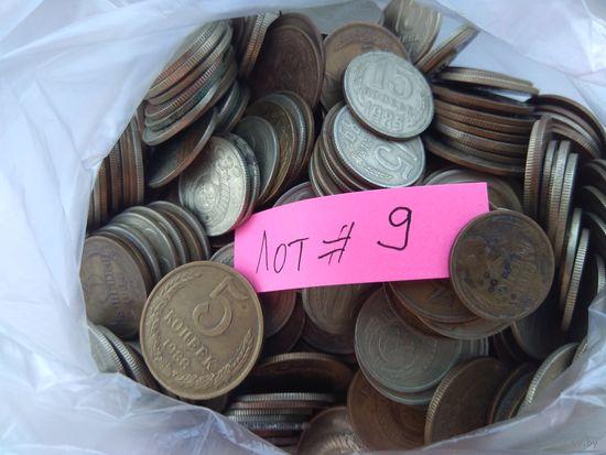 1 кг. монет СССР - 9. С рубля! Без М.Ц.! Всего 5 дней.
