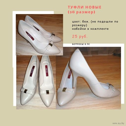 Продам одежду обувь от 3 рублей
