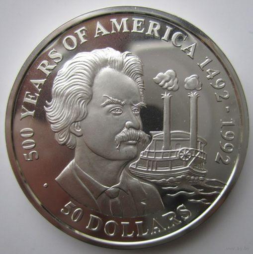 Острова Кука. 50 долларов 1990. Серебро. Пруф. 165