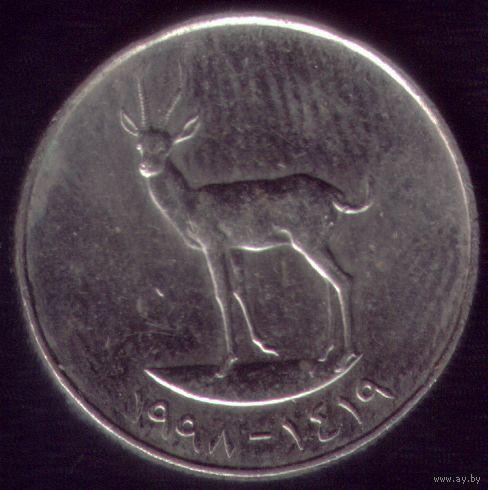 25 филсов 1998 год ОАЭ Круглая
