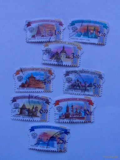 Россия марки 2009г Кремли  распродажа No1