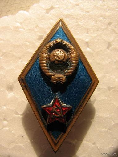 """Знак """"Высшие военные училища 1961-1981 гг."""""""