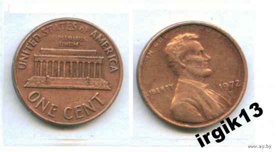 1 цент 1972 года. США