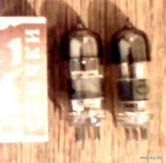 Радиолампы 6ж38п  б.y.  2 шт.