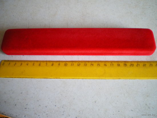 Футляр для цепочки, 23.7х4х2.3 см.