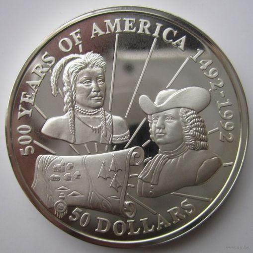 Острова Кука. 50 долларов 1993. Серебро. Пруф. 173