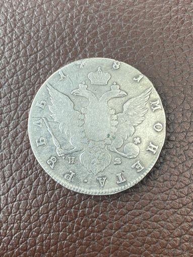 Рубль 1781г.