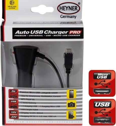 Переходник прикуривателя Mikro-USB 12/24В+1USB(5в) HEYNER 511500