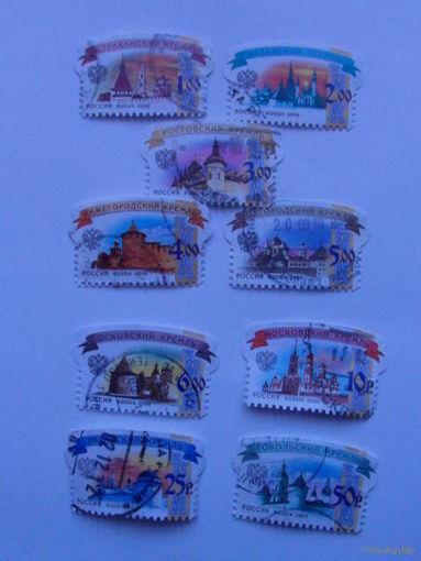 Россия марки 2009г Кремли  распродажа No3