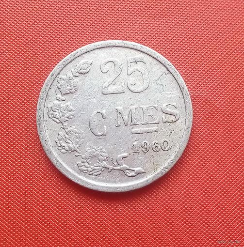 72-10 Люксембург, 25 сантимов 1960 г.