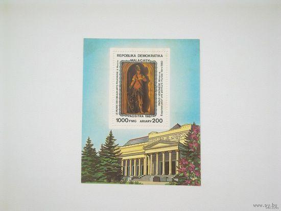 Мадагаскар, 1987. Коллекция западноевропейской живописи в Музее изобразительных искусств им.А.С.Пушкина