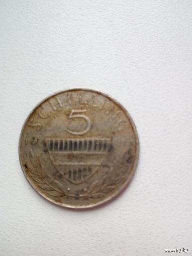5 шилингов 1973г. Австрия