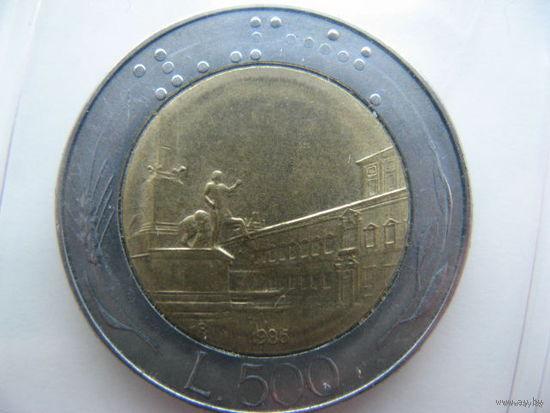 Италия 500 лир 1985 г.