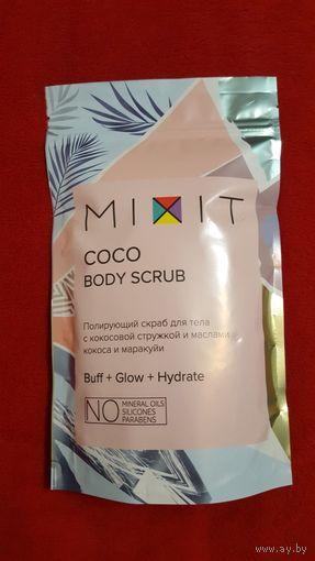 Новый полирующий скраб для тела Mixit