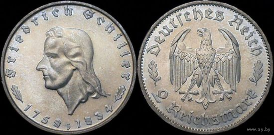 2 марки 1934 St