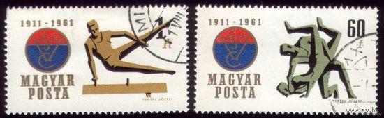 2 марки 1961 год Венгрия Спорт