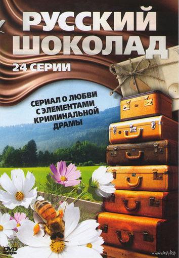 Русский шоколад (2010) Все 24 серии. Скриншты внутри