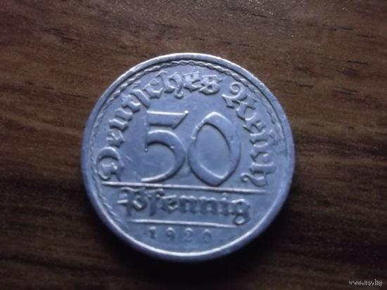 Германия 50 пфеннигов 1920