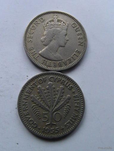 Кипр 50 мил 1955г распродажа