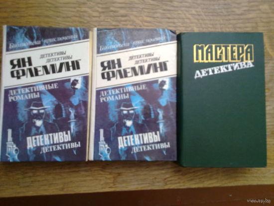 Детективы и романы.