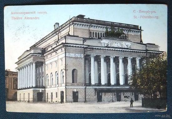Петербург . 1910 года