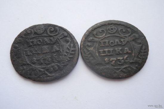 Полушка 1735 - 1736