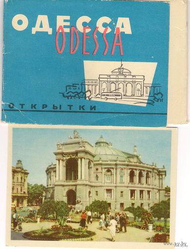 Набор открыток 1965 год Одесса