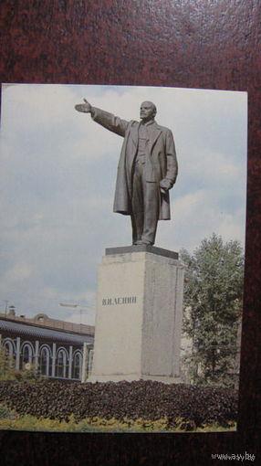 Томск  1982 памятник Ленину