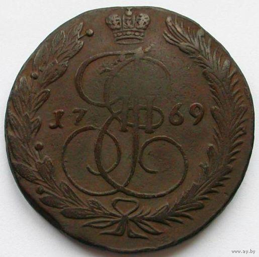 117 5 копеек 1769 года.