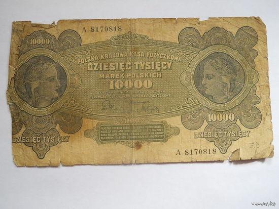 10000 марок польских 1922 Снижение цен на все лоты!