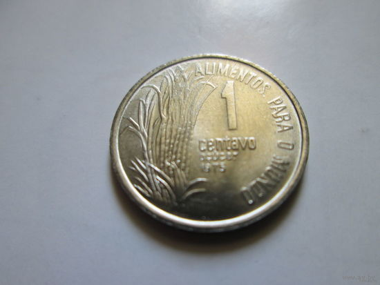 1 сентаво, Бразилия 1975 г.