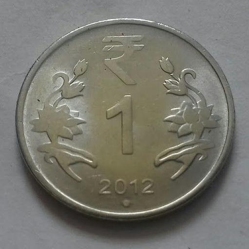 1 рупия, Индия 2012 г., точка, ромб, звезда