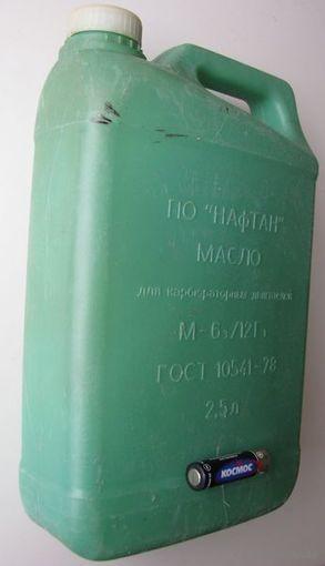 Канистра 2,5 л
